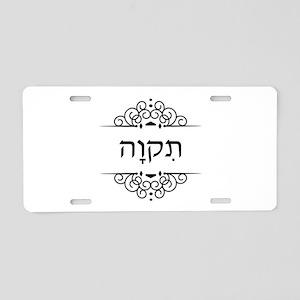 Tikvah: Hope in Hebrew Aluminum License Plate