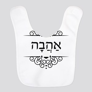 Ahava: Love in Hebrew Bib