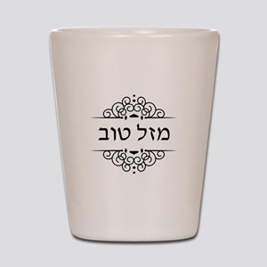 Mazel Tov: Congratulations in Hebrew Shot Glass