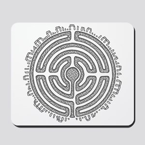 Celtic Labyrinth Mandala Mousepad