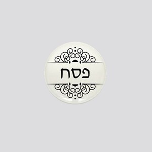 Pesach: Passover in Hebrew letters Mini Button