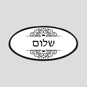 Shalom: Peace in Hebrew Patch
