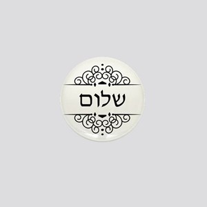 Shalom: Peace in Hebrew Mini Button