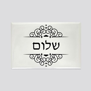 Shalom: Peace in Hebrew Magnets