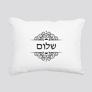 Shalom: Peace in Hebrew Rectangular Canvas Pillow