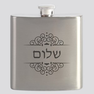 Shalom: Peace in Hebrew Flask