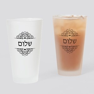 Shalom: Peace in Hebrew Drinking Glass