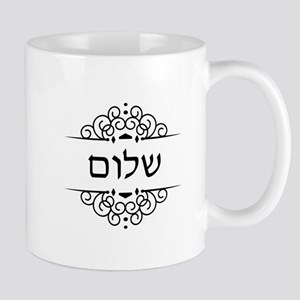 Shalom: Peace in Hebrew Mugs