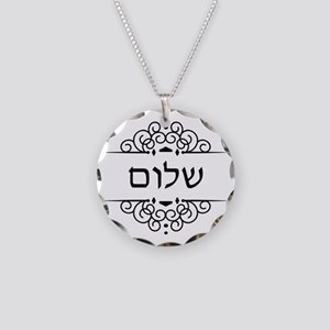 Shalom: Peace in Hebrew Necklace Circle Charm