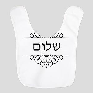 Shalom: Peace in Hebrew Bib