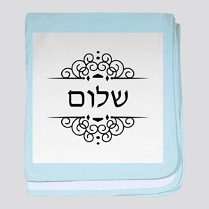 Shalom: Peace in Hebrew baby blanket