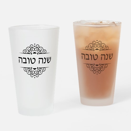 Shana Tova in Hebrew letters Drinking Glass