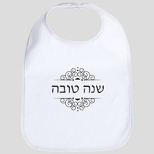 Shana Tova in Hebrew letters Bib
