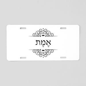 Emmet: Truth in Hebrew Aluminum License Plate