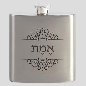 Emmet: Truth in Hebrew Flask