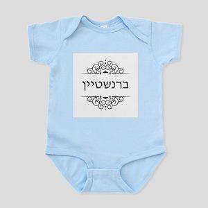 Bernstein surname in Hebrew letters Body Suit