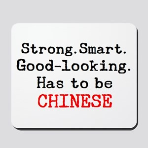 be chinese Mousepad
