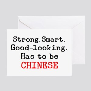 be chinese Greeting Card
