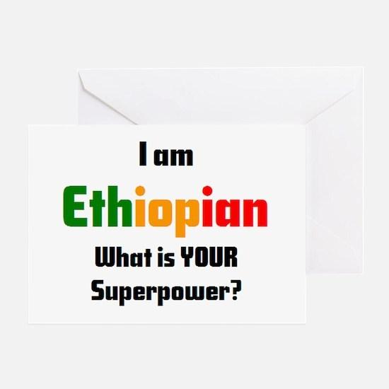 i am ethiopian Greeting Card