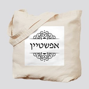 Epstein surname in Hebrew letters Tote Bag