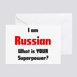 i am russian Greeting Card