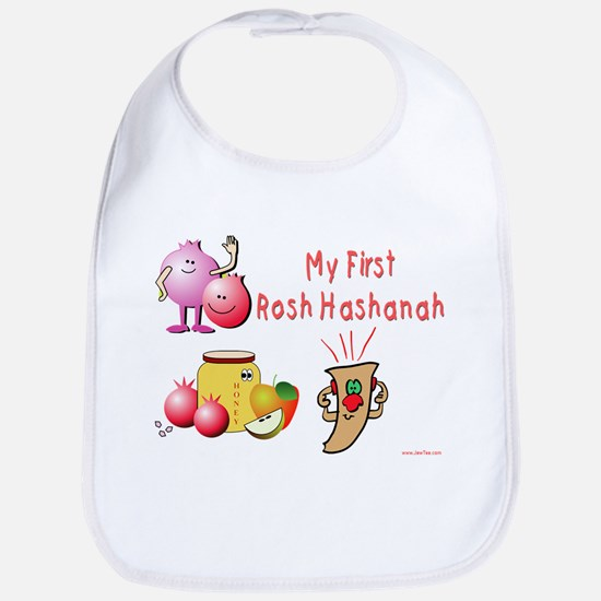 My First Rosh Hashanah Bib
