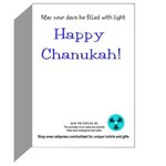 Sea Turtle Chanukah Greeting Cards