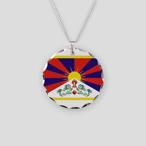 Tibetan Free Tibet Flag - Pe Necklace Circle Charm