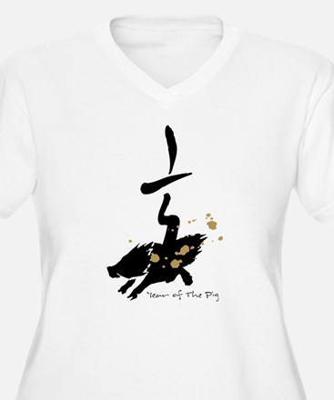 Year of the Pig - Chinese Zodiac Plus Size T-Shirt