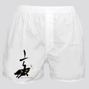 Year of the Pig - Chinese Zodiac Boxer Shorts