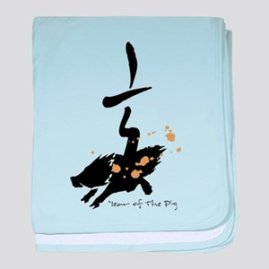 Year of the Pig - Chinese Zodiac baby blanket