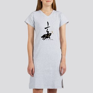 Year of the Pig - Chinese Zodia Women's Nightshirt