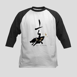 Year of the Pig - Chinese Zodiac Baseball Jersey