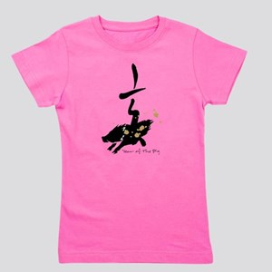 Year of the Pig - Chinese Zodiac Girl's Tee