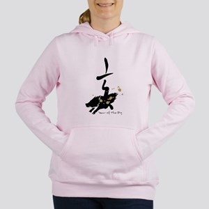 Year of the Pig - Chines Women's Hooded Sweatshirt