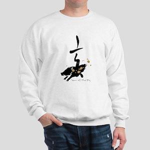 Year of the Pig - Chinese Zodiac Sweatshirt