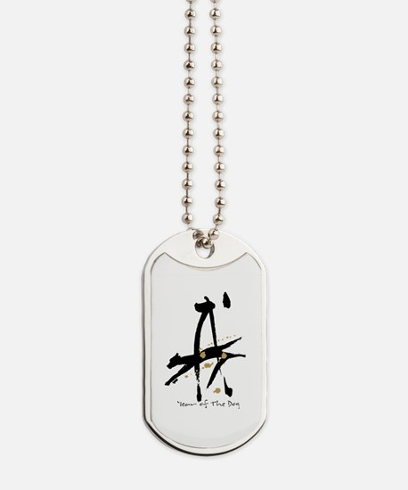 Year of the Dog - Chinese Zodiac Dog Tags