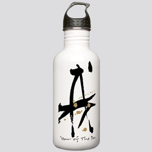 Year of the Dog - Chin Stainless Water Bottle 1.0L