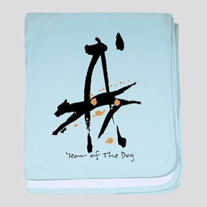 Year of the Dog - Chinese Zodiac baby blanket