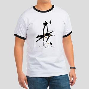 Year of the Dog - Chinese Zodiac T-Shirt