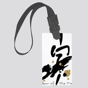 Year of the Tiger - Chinese Zodi Large Luggage Tag