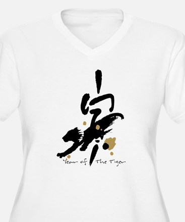 Year of the Tiger - Chinese Zodi Plus Size T-Shirt