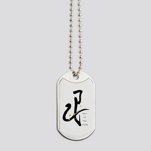 Year of the Snake - Chinese Zodiac Dog Tags