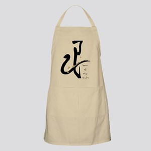 Year of the Snake - Chinese Zodiac Apron