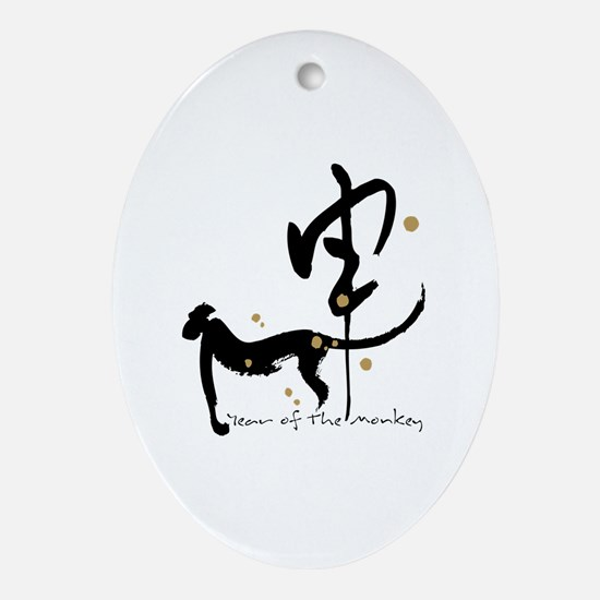 Year of the Monkey- Chinese Zodiac Oval Ornament