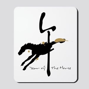Year of the Horse- Chinese Zodiac Mousepad