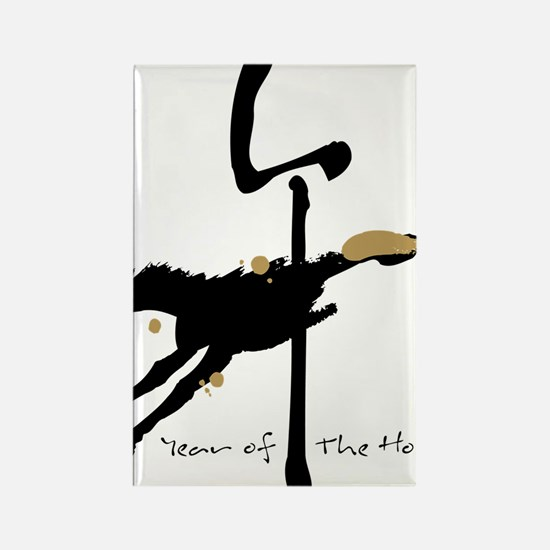 Year of the Horse- Chinese Zodiac Rectangle Magnet