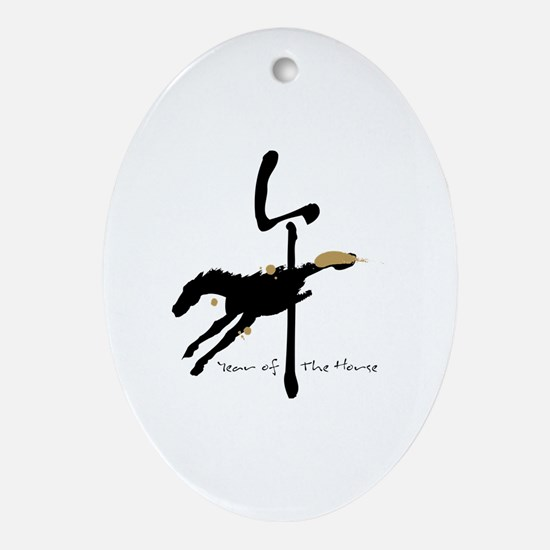Year of the Horse- Chinese Zodiac Oval Ornament
