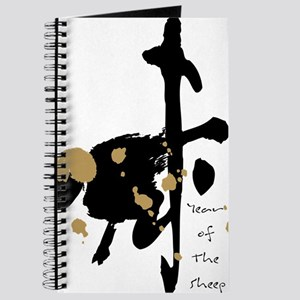 Year of the Sheep - Chinese Zodiac Journal