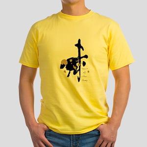 Year of the Sheep - Chinese Zodiac T-Shirt